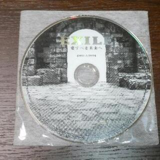 DVD(ディスクのみ) EXILE/愛すべき未来へ
