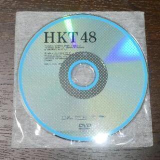 DVD(ディスクのみ) HKT48/スキ!スキ!スキップ!