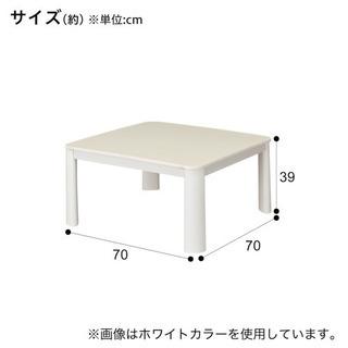 ニトリ リバーシブルこたつテーブル − 東京都