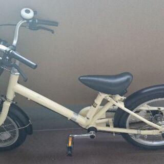 ☆無印良品☆16型子供用自転車