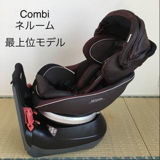 美品☆ Combi ネルーム エッグショック チャイルドシート ...