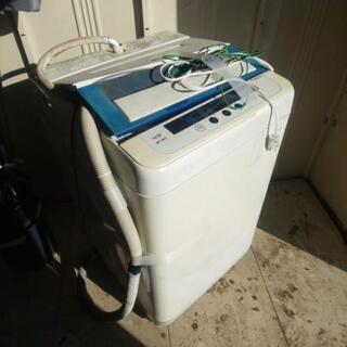 【差し上げます】Panasonic全自動洗濯機 4.5kg