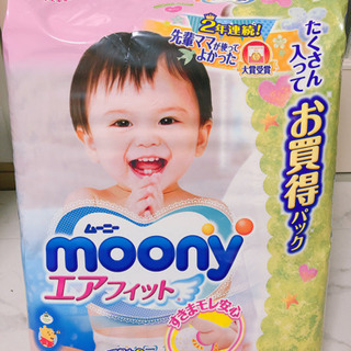 ムーニー エアフィット おむつ テープタイプ 【未使用・未開封】...