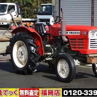 ヤンマ トラクター YM2500 25馬力 2WD