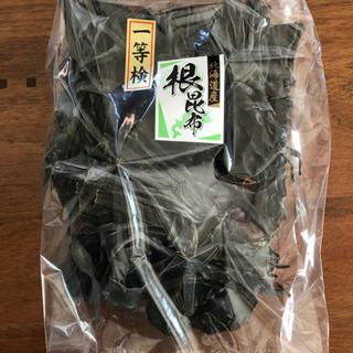 北海道産 根昆布 一級品 1キロ (大容量 お買い得品!!)