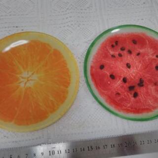 フルーツプレート 2枚 スイカ オレンジ