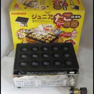 新生活!2750円 ガス たこ焼き器 カセットガス たこ焼き器 ...