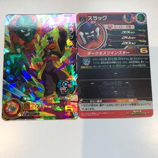 ドラゴンボールヒーローズUM-019スラッグ
