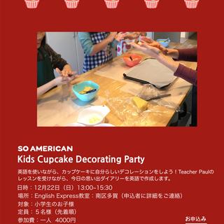 So American Kids Cupcake Decorat...