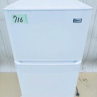 716番 Haier✨冷凍冷蔵庫❄️JR-N106E‼️