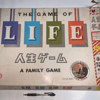 昭和レトロ、人生ゲーム