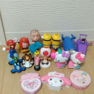 ハッピーセット★おもちゃまとめて15点