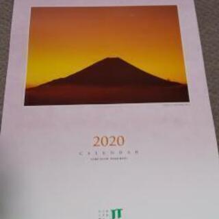 2020 JTカレンダー(株主優待限定品)