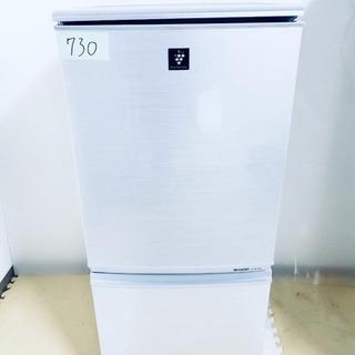 730番 SHARP✨ノンフロン冷凍冷蔵庫❄️SJ-PD14W-S‼️
