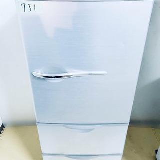 731番 AQUA✨ノンフロン冷凍冷蔵庫❄️AQR-261A‼️