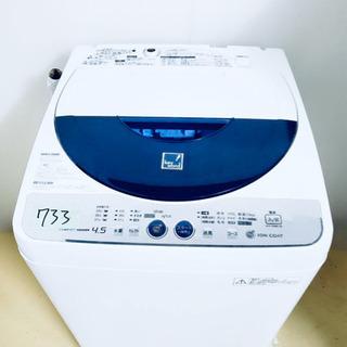 733番 SHARP✨全自動電気洗濯機⚡️ES-45E8-…