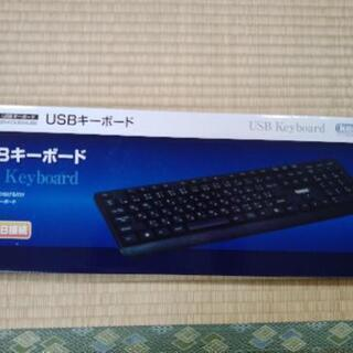 USBキーボード 3R-KCKB04UBK