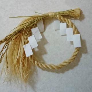 国産精麻でしめ縄・しめ飾り作りワークショップ