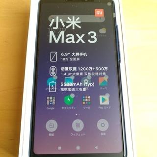 新品未使用 mi max 3 6GB/128GB 6.9inch...