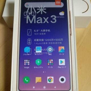 新品未使用mi Max 3 6GB/128GB 6.9inch ...