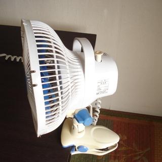 ●300円●グリップ付き扇風機・上下角度可変出来るのでサーキュレ...