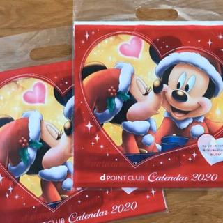 非売品 ディズニー2020年カレンダー