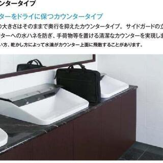 LIXIL・INAX多機能洗面器ジェットボウルL-C11A3 2...