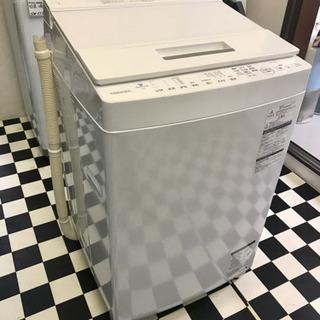 【リサイクルサービス八光 田上店 安心の3か月保証 配達・…