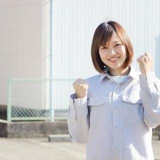 建設現場作業員 ★日給10000円~(経験者11000円)&交通...
