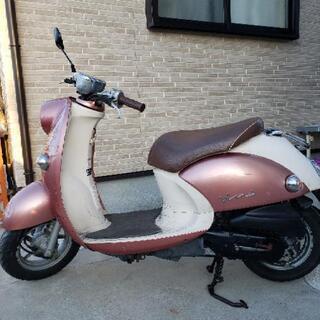 実働!ヤマハ ビーノ ピンク Vino  原付バイク スクーター...