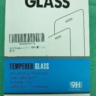 AQUOSseance2ガラスフィルム