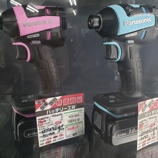 【未使用品】パナソニック 充電式 インパクト ドライバー EZ7...