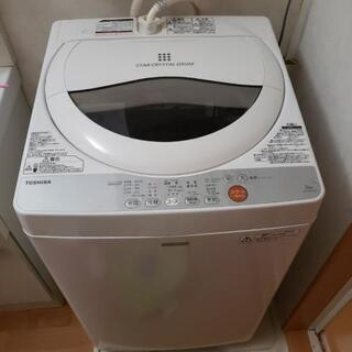 東芝 TOSHIBA 洗濯機