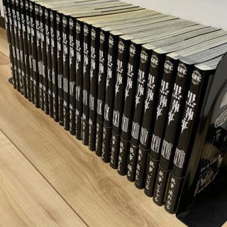 単行本 黒執事 (1巻〜28巻)18巻25巻欠品