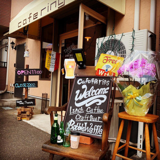 10月25日オープン!ゆったり落ち着くcafe