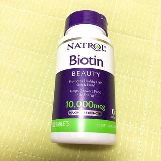 ビオチン 10000mcg  エイジングケア サプリ Natrol