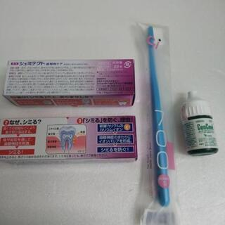 携帯用 シュミテクト、口内殺菌剤、歯科医院専用歯ブラシ