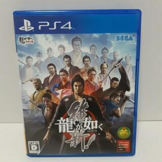 PS4龍が如く! 維新