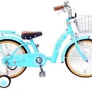 子供用自転車20型 水色