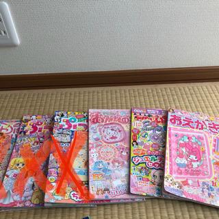 女の子用雑誌