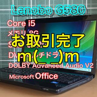 美品/Core i5/メモリ8G/SSD512G/DVDマルチ/...