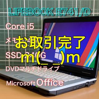 美品/Core i5/メモリ4G/SSD240G/DVDマルチ/...