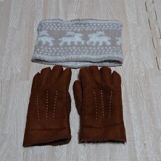 マフラーと手袋セット