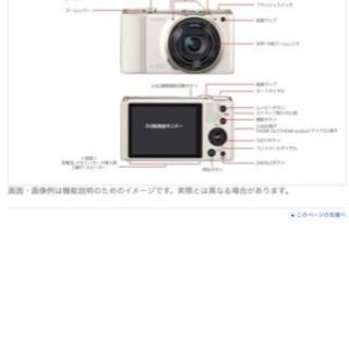 CASIO デジタルカメラお取引お相手決まりました!