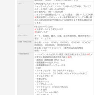 CASIO デジタルカメラお取引お相手決まりました! - 島尻郡