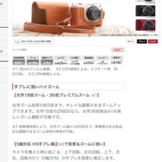 CASIO デジタルカメラお取引お相手決まりました! - 家電