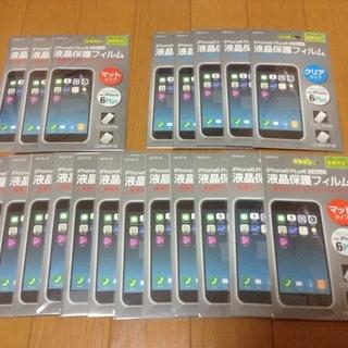 【未開封】iphone6plus 液晶フィルム 20枚