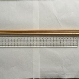 編み棒  ざっくり 編み物 棒針  15号◆2本セット  used