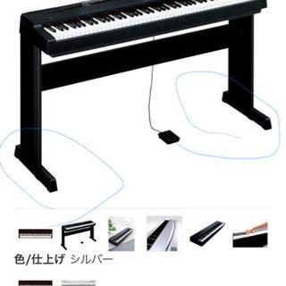 ヤマハYAMAHA p-70 電子ピアノ シルバー