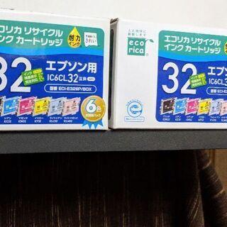 32 エプソン用を6色パックを2個/エコリカ・リサイクル・インク...
